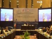 第八次东海国际研讨会在芽庄市开幕