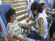 """2016年""""仁爱之心""""人道主义献血活动在河内举行"""
