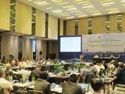 第八次东海国际研讨会圆满落幕