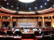 第四届东盟十国首都市长会议在老挝开幕