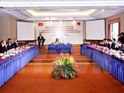 越南共产党与德国社会民主党第五次对话会在河内举行