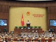 越南第十四届国会第二次会议发表第二十一号公报