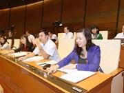 越南第十四届国会第二次会议:国会通过《宗教信仰法》