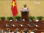 越南国会通过《信仰宗教法》
