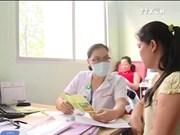 胡志明市寨卡病毒感染病例增至46例