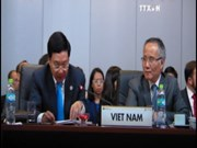亚太经合组织第28届经贸-外交部长级会议在正在秘鲁召开