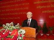 越共中央总书记阮富仲已在老挝国家大学发表重要的讲话