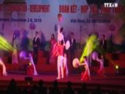 越南-印度民间交流 搭建友谊桥梁