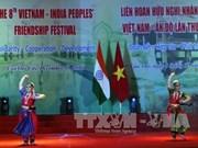 第八届越南—印度民间友好大联欢在芹苴市举行(组图)