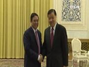 中国共产党领导会见 越共中央组织部部长范明政