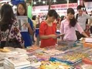 胡志明市丁酉春节书街于明年1月举行