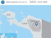 印尼一军机坠毁13人丧命