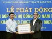 越南祖国阵线中央委员会主席呼吁为灾民提供援助