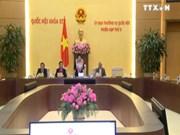 越南第十四届国会常务委员会第五次会议落幕