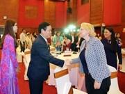 王廷惠副总理:推动创业与促进性别平等并行