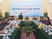 """""""促进越中经济合作""""研讨会在河内举行"""