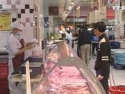 今年12月河内市居民消费价格指数小幅下降