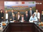 越南与以色列合作建立达到国际标准的产品报销与供应链