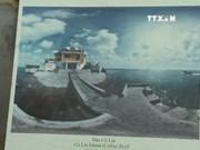 关于黄沙与长沙群岛的地图资料展在太原省举行