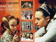 2017年以色列电影节即将在越南举行