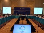 2017年APEC第一次高官会及相关会议进入第八天