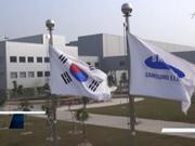 三星集团对北宁省增资25亿美元