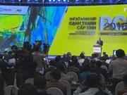 越南2016年PCI岘港市连续第四年名列前茅