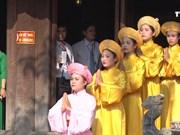 """富寿省""""妪姬祀母信仰""""被列入国家非物质文化遗产名录"""