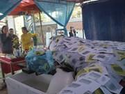 广义省为400多公斤舵婆渔举行安葬仪式