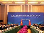越中双边合作指导委员会第十次会议在北京举行