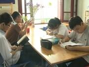 激发阅读兴趣  培养全民阅读习惯