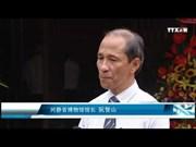 """""""福江学校木板""""展会在文庙国子监举行"""