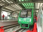 河内市首条高架城铁车站开放