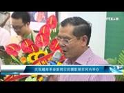 庆祝越南革命新闻日的摄影展在河内举办