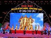2017年平定省夏季旅游节开幕