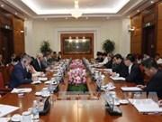 越共中央经济部部长会见越南欧洲商会制药协会区域高级代表团