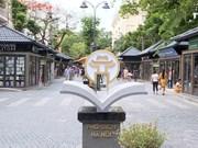 河内书街——营造颇具文化特色的读书空间