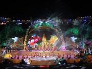 第二次越老边境地区文化体育旅游交流节开幕