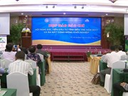 2017年槟椥省投资促进会举办在即