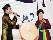北宁省努力保护与弘扬官贺民歌价值   让官贺艺术永存