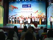2017越南夏令营:青年侨胞为祖国感到骄傲