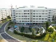 日本资金大量流入越南房地产业