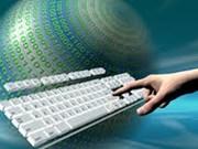 越南数字化经济  机遇挑战并存