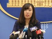 越南外交部发言人举行例行记者会