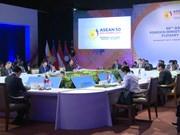第50届东盟外长会议开幕范平明副总理率团与会