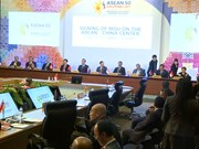 第50届东盟外长会议:东盟与中国正式通过《东海行为准则》框架草案