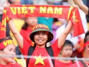 越南队以4比0击败东帝汶队(组图)