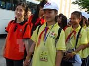 2017年越老儿童友谊夏令营在庆和省举行
