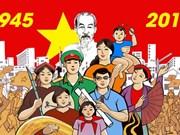 越南八月革命及革新征程