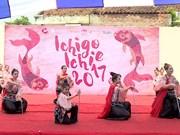 2017年日本一期一会文化节勾起游客童年记忆